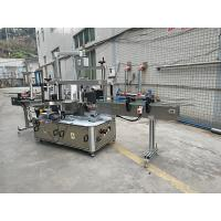 Buy cheap High Accuracy Self-Adhesive Labeling Machine For Plastic Bottles from wholesalers