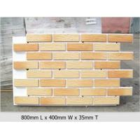 Buy cheap Insulative PU Sandwich Board Panels for High-rise Buildings Insulation System Factory Price product
