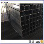 Buy cheap steel square tube 80*80mm black steel pipe JIS ASTM GB standard from wholesalers
