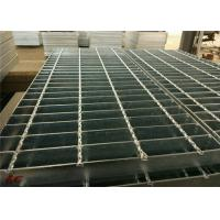 Buy cheap Twisted Bar Compound Steel Grating Hot Galvanized Anti - Corrosion For Sidewalk from wholesalers