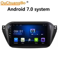Buy cheap Ouchuangbo car radio gps navi android 7.0 for JAC S2 with Bluetooth WIFI SWC 4 Core CPU 16 GB dual zone from wholesalers