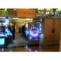 Buy cheap SMD2121 kinglight Transparent LED Screen advertising / Transparent Poster Screen from wholesalers