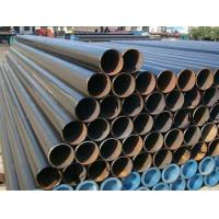 Buy cheap ASTM A312 Stainless Steel Seamless Round Pipes for Structure Pipe from wholesalers