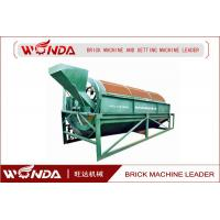 Buy cheap Rotary Trommel Vibrating Screen Machinery For Coal Gangue&Shale Cement &Concrete Sieving from wholesalers