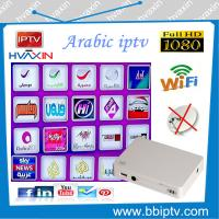 Buy cheap HD 100C Arabic iptv from wholesalers