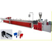 Buy cheap PE/PVC Double Wall corrugated Pipe Extrusion Line product