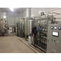 Buy cheap FDA Standard Pharmaceutical Purified Water Treatment 2 Stages Reverse Osmosis System from wholesalers