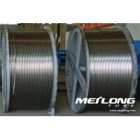 Buy cheap High Hardness S31803 Precision Coil Tubing Duplex Stainless Steel from wholesalers
