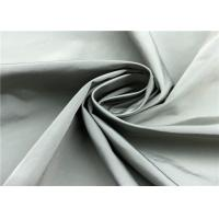 Buy cheap 70% P 30% N Breathable Nylon Fabric Casual Ski Cloth Down Jacket Fabric from wholesalers