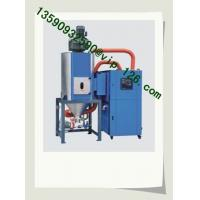 Buy cheap 3 Phase-380V-50Hz crystallization drying system from wholesalers
