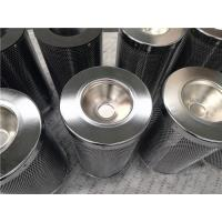 Buy cheap Light Weight Aluminum Flange  Carbon Canister Air Filter Odor Extraction From Air from wholesalers