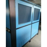Buy cheap Hot sell Industrial Air Chilling Water Chiller from wholesalers