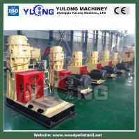 Buy cheap small wood pellet machine from wholesalers