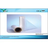 Buy cheap PET Material Light Diffusion Polycarbonate Sheet For TV / Monitor / Laglop from wholesalers