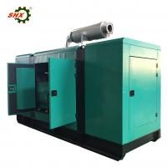 Buy cheap 360KW / 450KVA Soundproof Diesel Generator Cummins Low Noise Generator from wholesalers