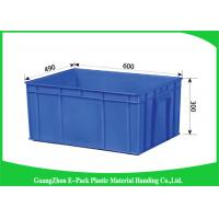Blue Stackable Plastic Bins Convenience Stores , Standard Size  Plastic Stacking Boxes