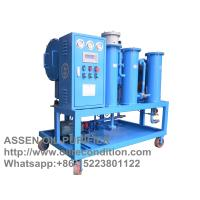 Buy cheap Portable Coalescence separation Oil Purifier,Water Oil Separator System Machine from wholesalers