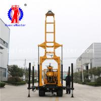 Buy cheap XYD-200 Portable Crawler Hydraulic Press Pick Up Water Well Drilling Rig for Sale In China from wholesalers