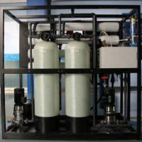 Buy cheap Reverse Osmosis Seawater Desalination Plant/ Sea water desalination systems from wholesalers