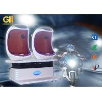 Buy cheap Amazing Experience 9D Egg VR Cinema / Virtual Reality Simulator Shooting Game Machine product