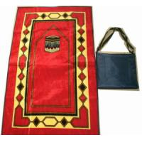 Buy cheap Best price digital holy quran player from wholesalers