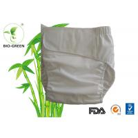 Buy cheap Soft Fleece Bamboo Cloth Diapers For New Borns Hold Water Long Available from wholesalers