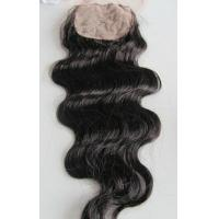 Buy cheap Alibaba wholesale high quality brazilian weave human clip hair extension from wholesalers