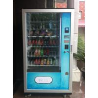 Buy cheap coin operator vending machine LV-205L-610 from wholesalers