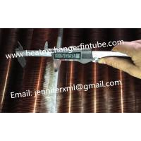Buy cheap 2'' Copper Finned Tube Type L Tension Copper Finned Tubes With 3/4'' Tube OD from wholesalers