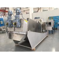 Buy cheap Low Operational Cost Sludge Thickening Equipment  Advanced Wastewater Treatment from wholesalers