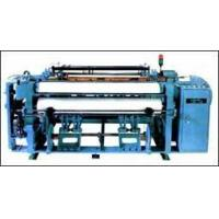 Buy cheap Metal Wire Screen Weaving Machine from wholesalers
