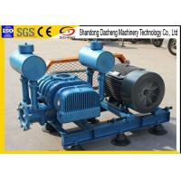Buy cheap Quiet Running Wood Furnace Blower Fan / Small Outline Tri Lobe Roots Blower from wholesalers