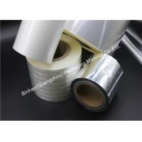 Buy cheap No Bubble Stretch Wrap Heat Sealable BOPP Film For Book Packaging / Protecting from wholesalers