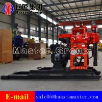 Buy cheap Core Drilling Rigs / Hydraulic Exploration Water Well Drilling Machine HZ-130YY from wholesalers