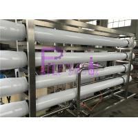 Buy cheap UV Sterilizer Mineral Filtration Water treatment System With Stainless Steel Water storage tanks from wholesalers