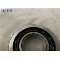 Buy cheap Super Precision Axial Angular Contact Ball Bearings 7314 BECBP Width Heavy Duty from wholesalers