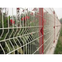 Buy cheap PVC Coated Garden Fence from wholesalers