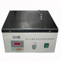 Buy cheap JIEEM 99-1A High Power Constant Temperature Magnetic Stirrer Long Life Low Noise 10L-50L from wholesalers