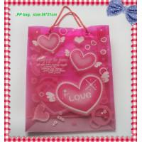 Buy cheap Customized pp plastic bag, plastic candy bag , plastic shopping bag product