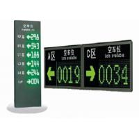 Buy cheap High Brightness LED Parking Display Signs Cold Rolled Steel Sheet Material product
