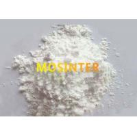 Buy cheap Smell Less PeMetrexed DisodiuM 7- Hydrate CAS 357166-29-1 Hygroscopic Freely from wholesalers
