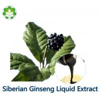 China liquid herbal extract siberian ginseng liquid eleutheroside b+e stress herbal remedies on sale