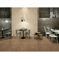 Buy cheap Yellow Modern Porcelain Floor Tile , Matt Porcelain Bathroom Tile from wholesalers