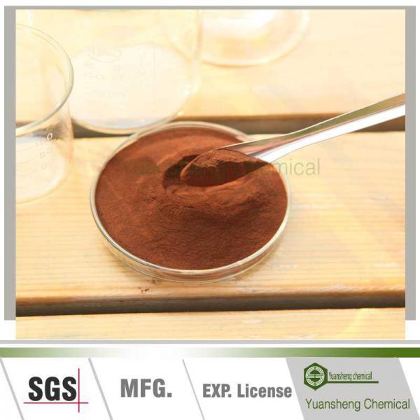 Buy cheap Sodium lignosulphonate Sodium Lignosulphonate from wholesalers