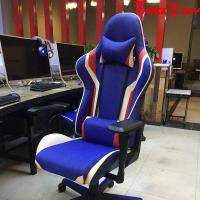 Buy cheap PU Leather Adjustable Gaming Chair , Comfortable Computer Gaming Chair from wholesalers