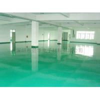 Buy cheap Epoxy Flooring for Factory Floor Coating from wholesalers