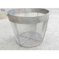 Buy cheap Round Stainless Steel Wire Mesh Baskets , 304 316 Wire Mesh Filter Basket from wholesalers