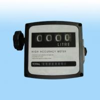 Buy cheap YYQ-150-30A fuel flow meter from wholesalers