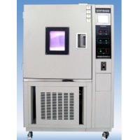 Buy cheap Water / Air Cooling Xenon Lamp Aging Test Chamber With Programmable Time Controller from wholesalers