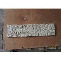 Buy cheap Cream Marfil Beige Marble Wall Cladding , Decorative Stone Wall Panels Natural Split from wholesalers